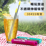 Foldable Stainless steel Silicone telescopic straw, green