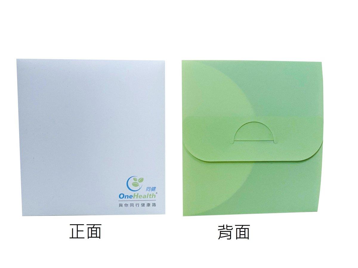 環保口罩收納器