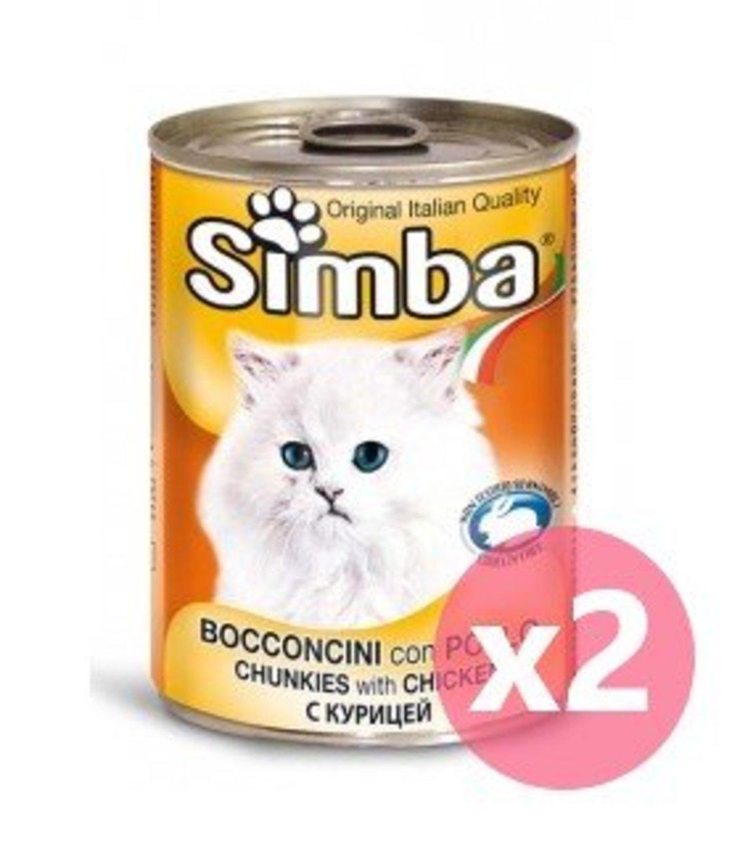 Simba 雞肉塊貓罐頭 415g x2罐