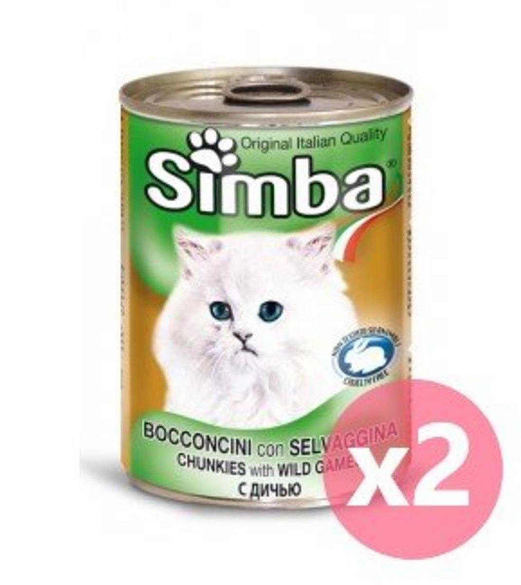 Simba 野味肉塊貓罐頭 415g x2罐