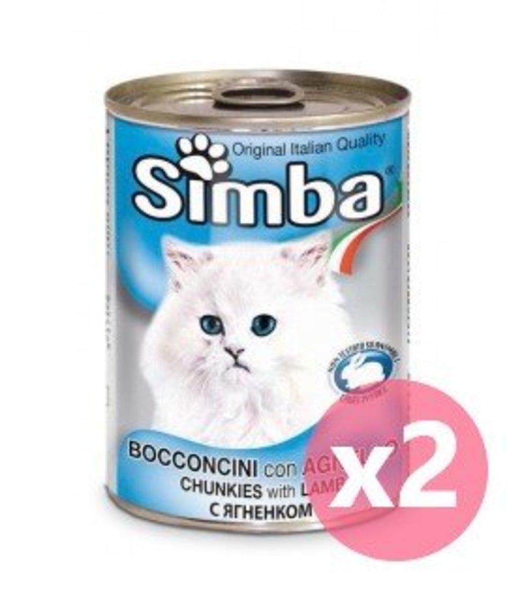 Simba 羊肉塊貓罐頭 415g x2罐