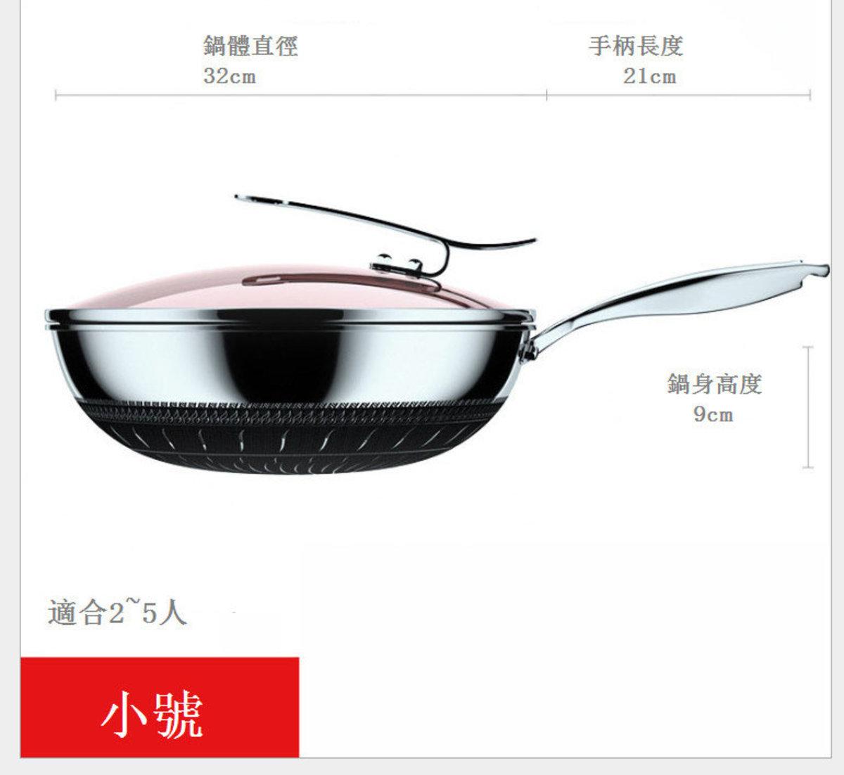 不銹鋼電磁爐煎鍋少油煙蜂窩(32cm炒鍋)