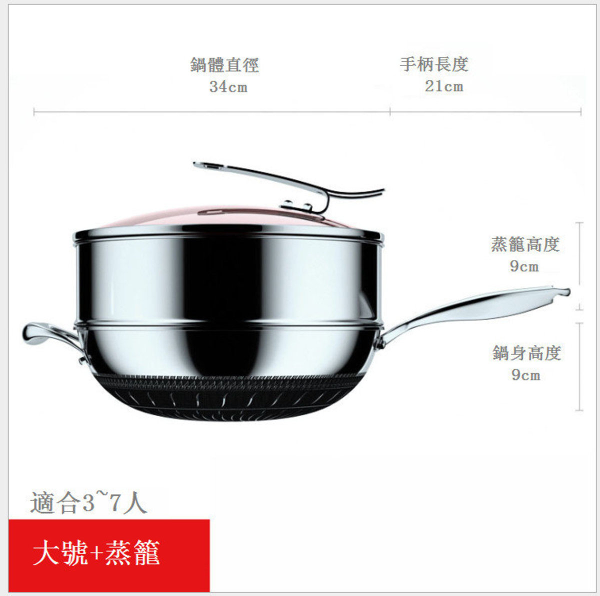 不銹鋼電磁爐煎鍋少油煙蜂窩(34cm炒鍋+蒸籠)