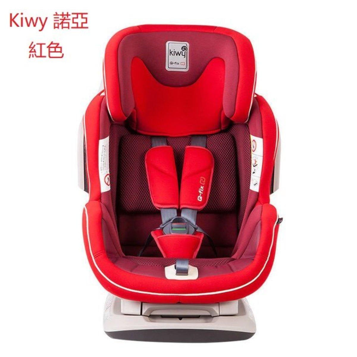 意大利嬰兒兒童安全座椅iso汽車用0-7歲(kiwy諾亞-紅色)45*54*74cm