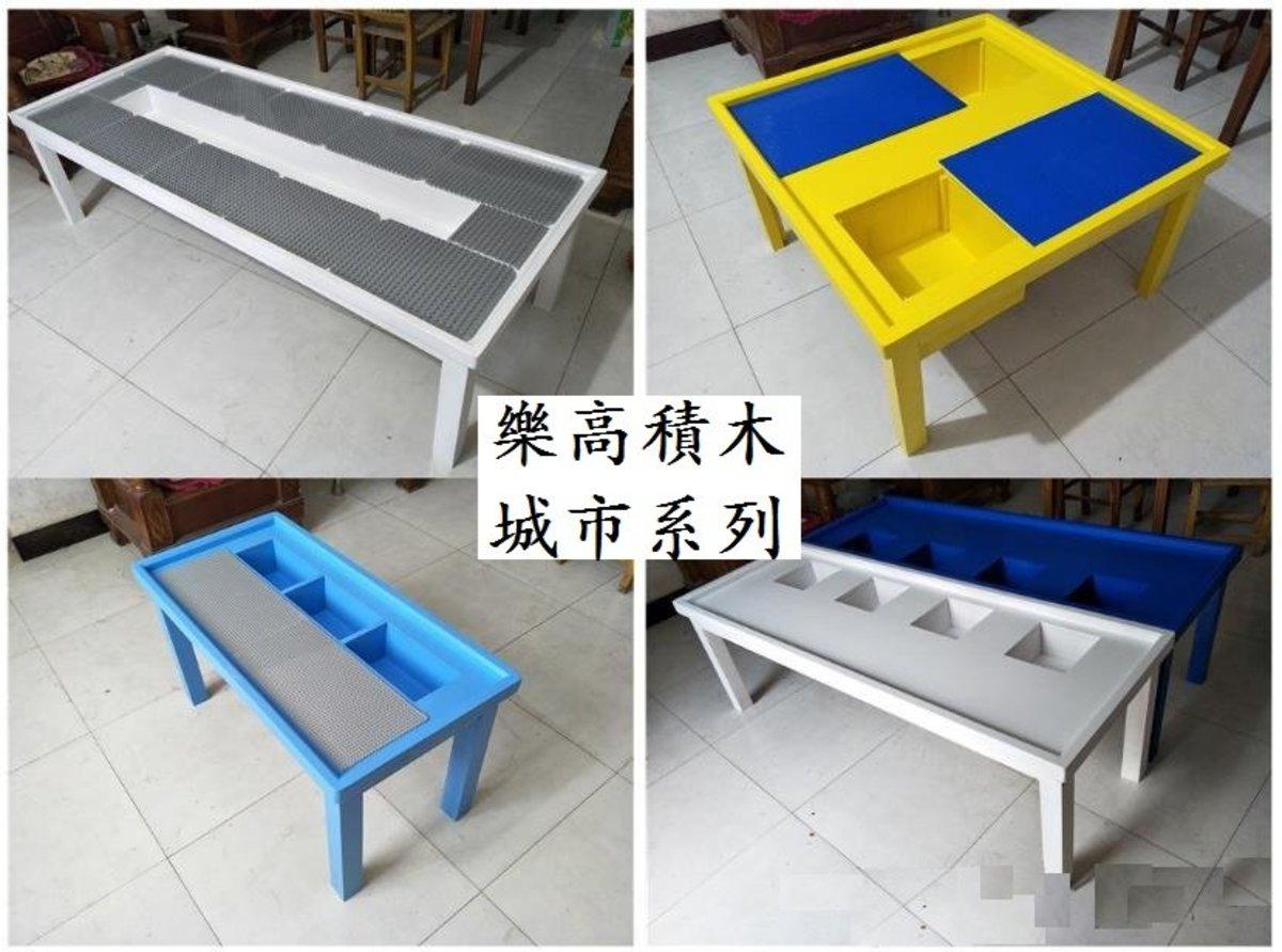 實木玩具lego桌收納枱80*50一側槽(白)