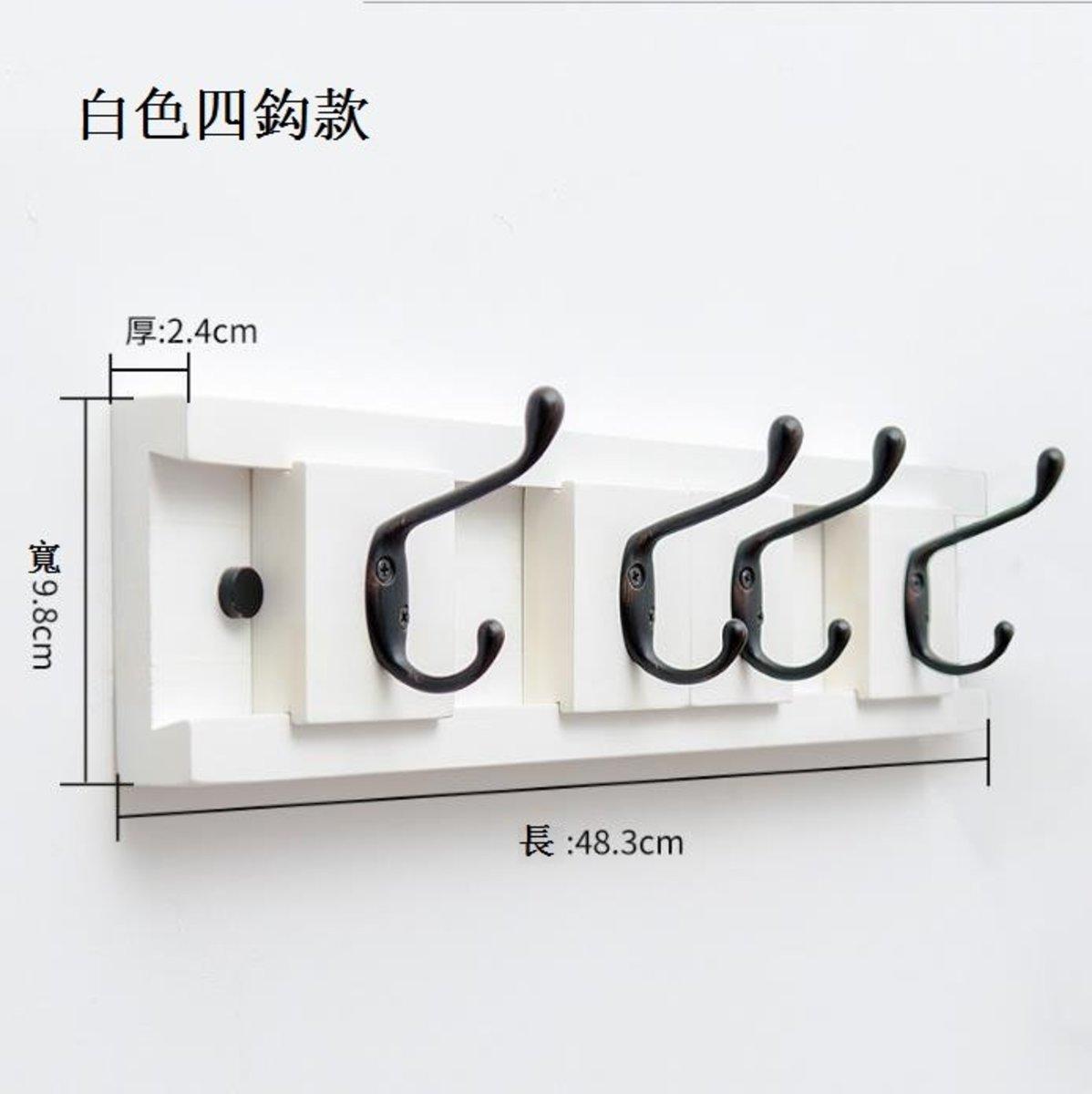 可移動實木壁掛排鉤衣服鉤白色4鉤(48.3*9.8*2.4cm)