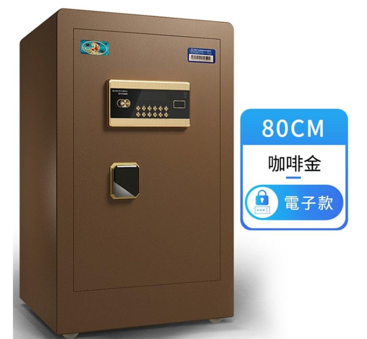 虎牌悅享保險櫃家用辦公全鋼入牆雙門保險箱(80型電子款咖啡金)