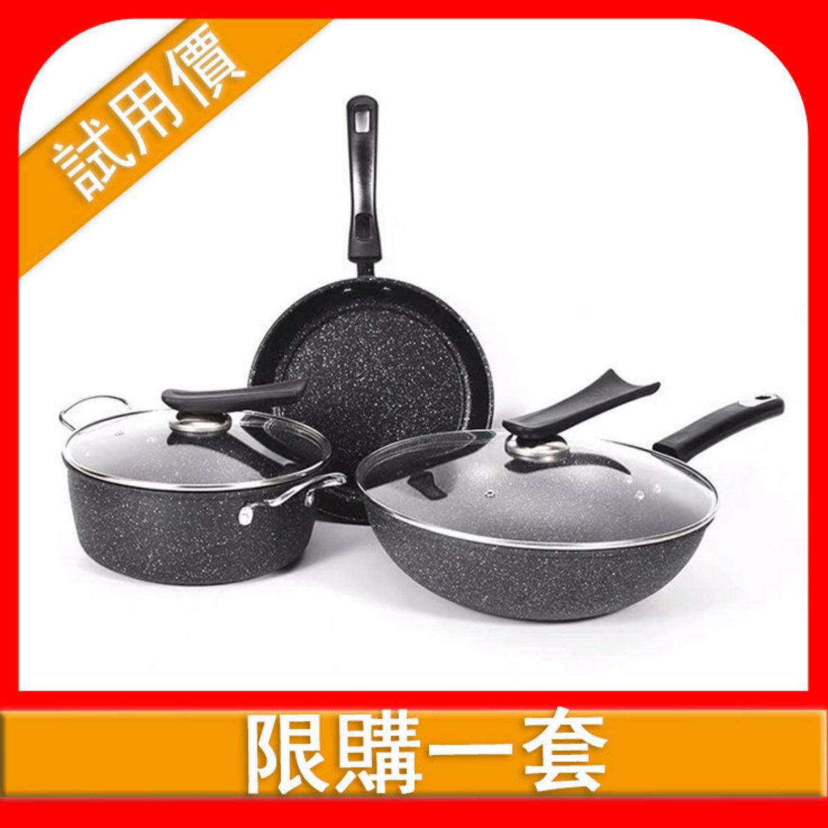 麥飯不粘鍋鍋具(炒、煎、燉三件套)<限購一套>