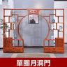 仿古中式拱門古架:花梨色+單圈月洞門