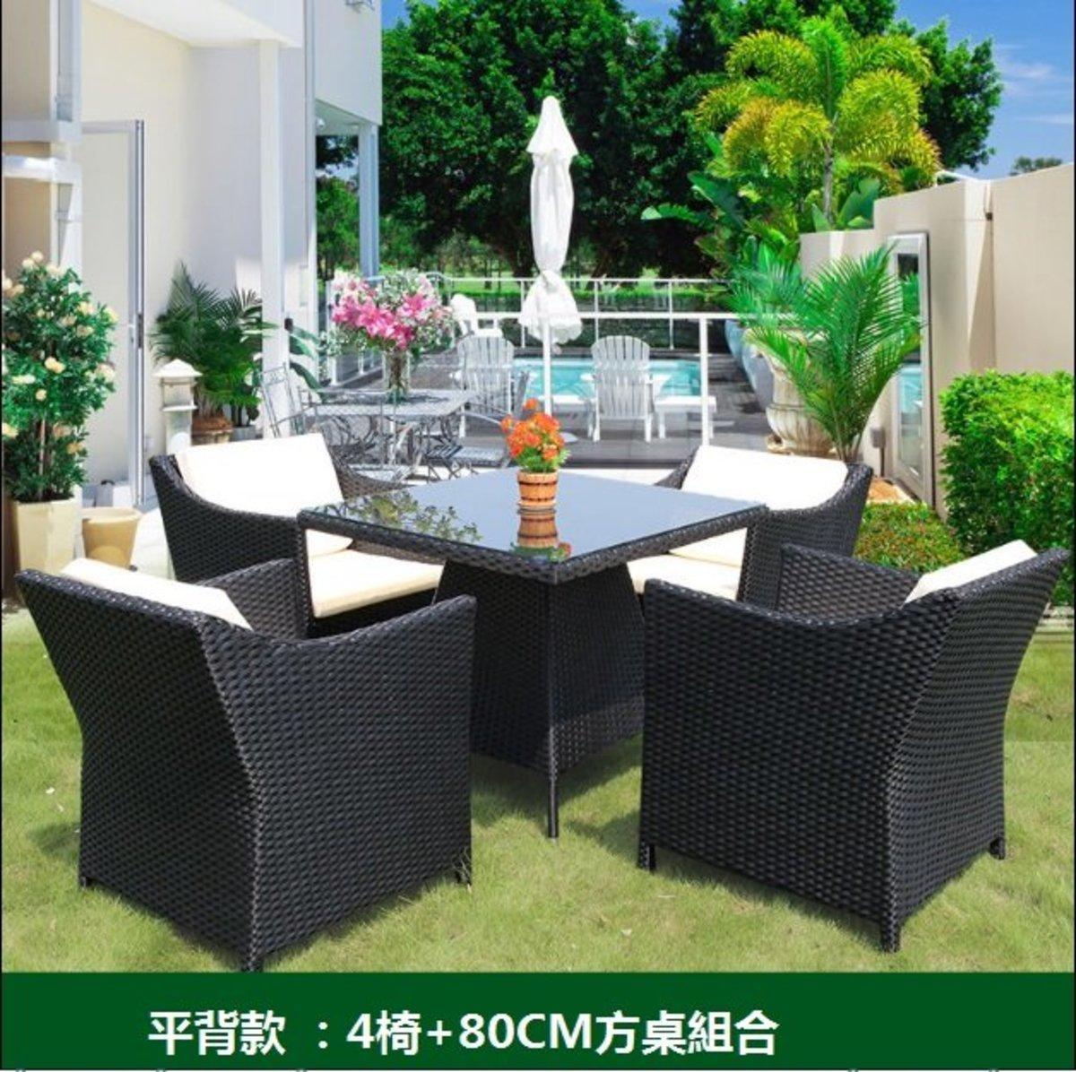 百搭休閒籐編桌椅(平背款 :4椅+80CM方桌組合)