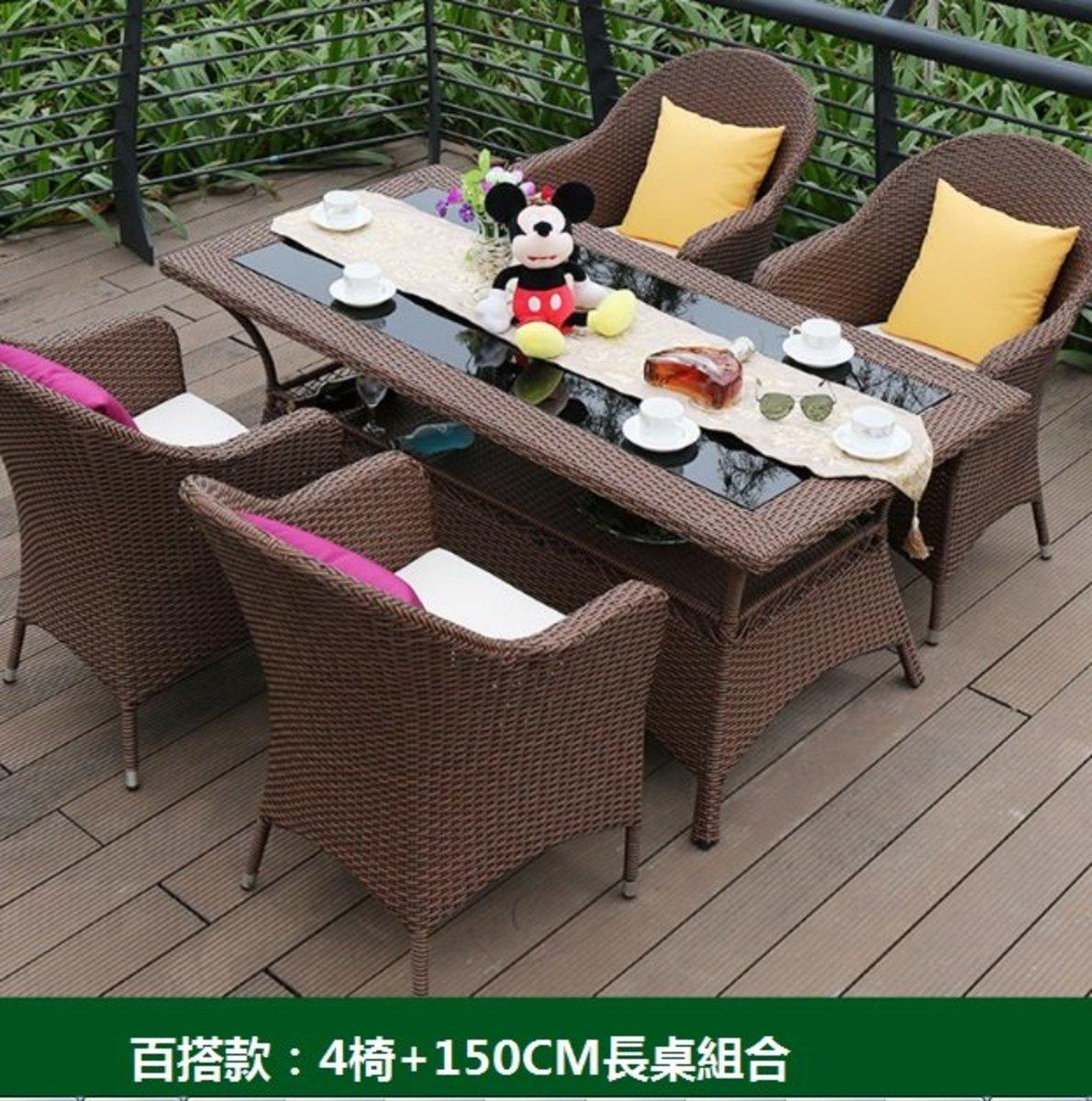 百搭休閒籐編桌椅(百搭款:4椅+150CM長桌組合)