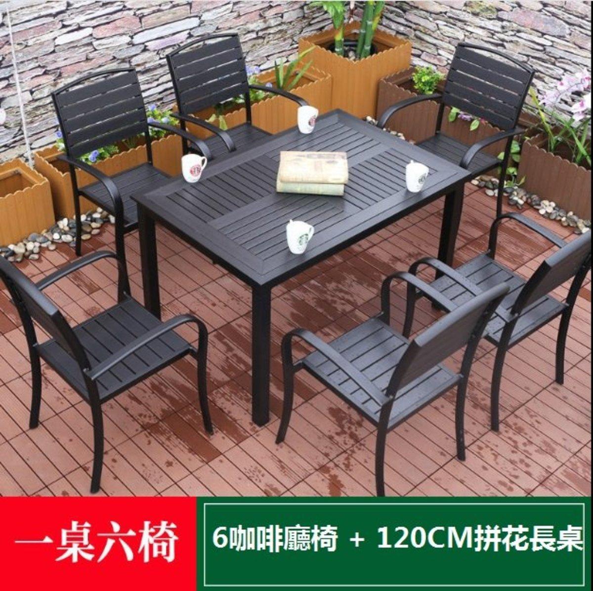 戶外塑木休閒桌椅(6咖啡廳椅+120CM拼花長桌)