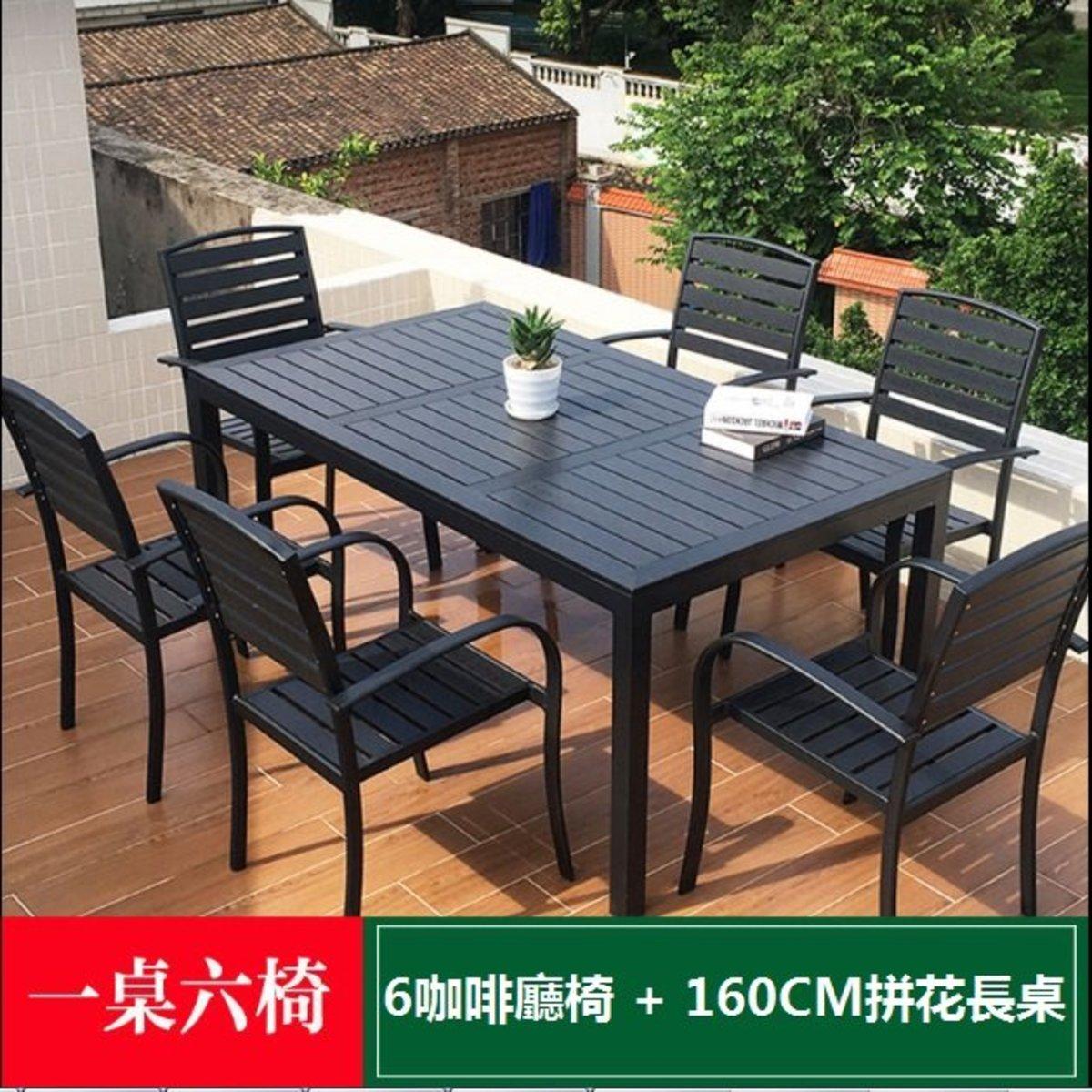 戶外塑木休閒桌椅(6咖啡廳椅+160CM拼花長桌)