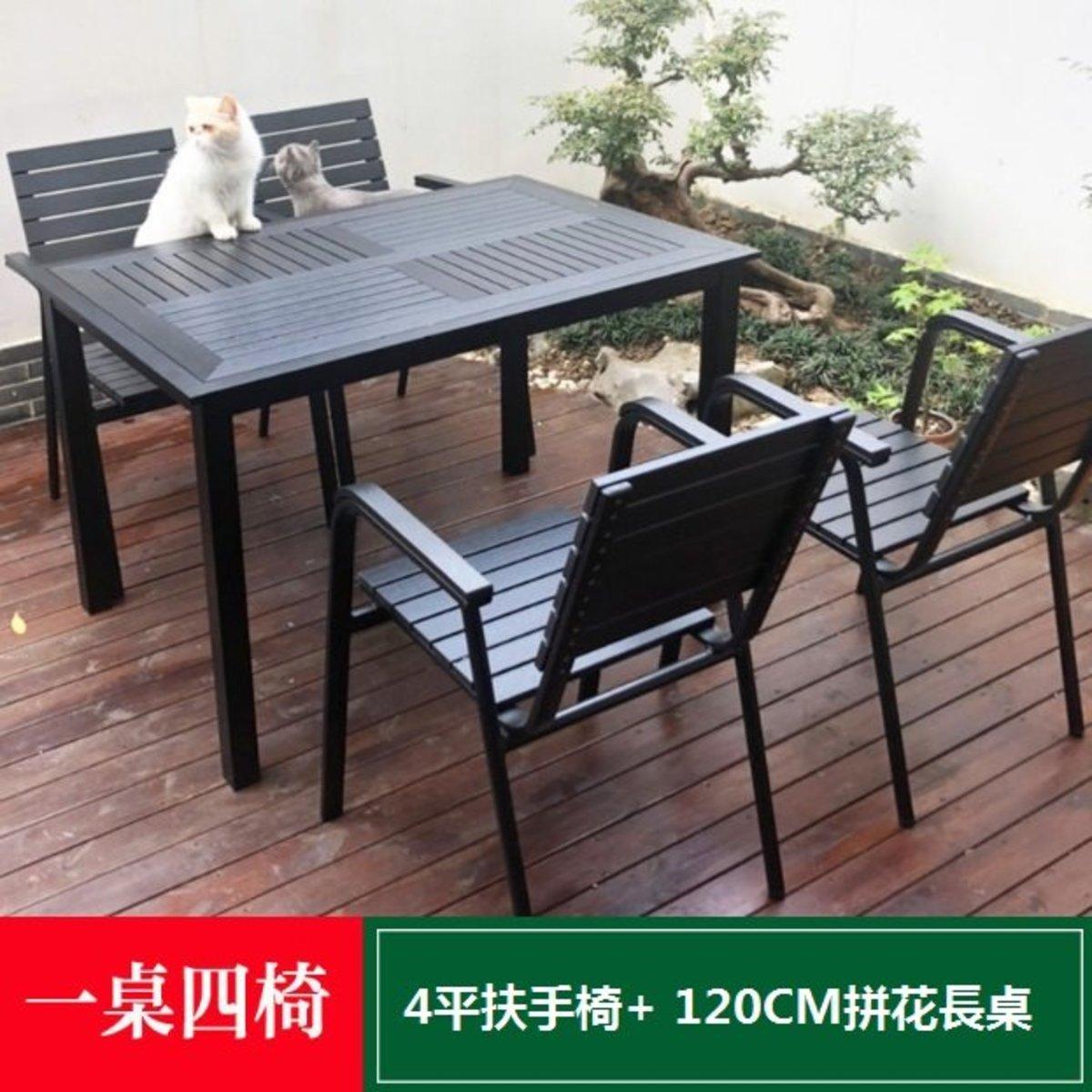 戶外塑木休閒桌椅(4平扶手椅+120CM拼花長桌)