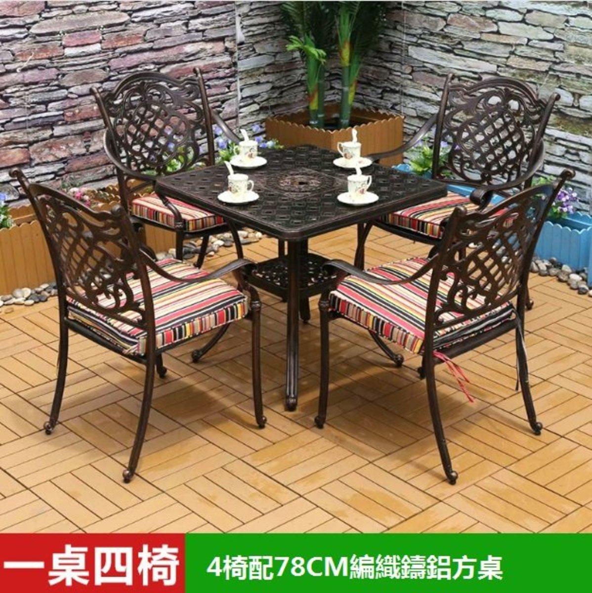 咖啡廳燒烤火鍋長桌(9號:4椅配78CM編織鑄鋁方桌)
