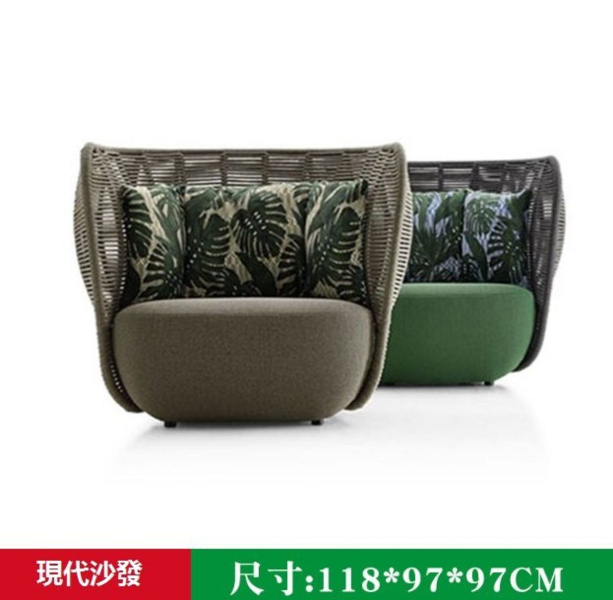花園陽台北歐藤躺床(現代沙發:尺寸118*97*97CM)