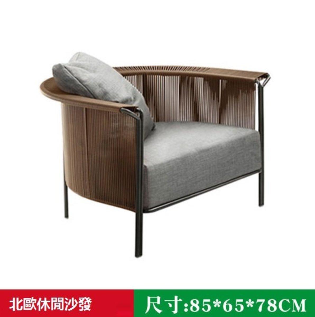 花園陽台北歐藤躺床(北歐休閒沙發:尺寸85*65*78CM)