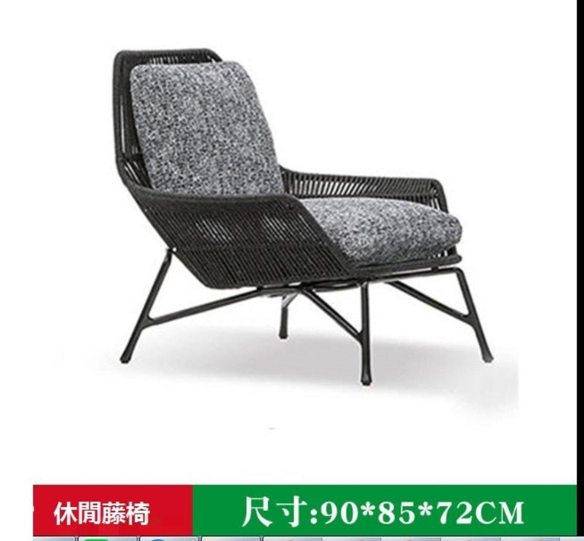 花園陽台北歐藤躺床(休閒藤椅:尺寸90*85*72CM)