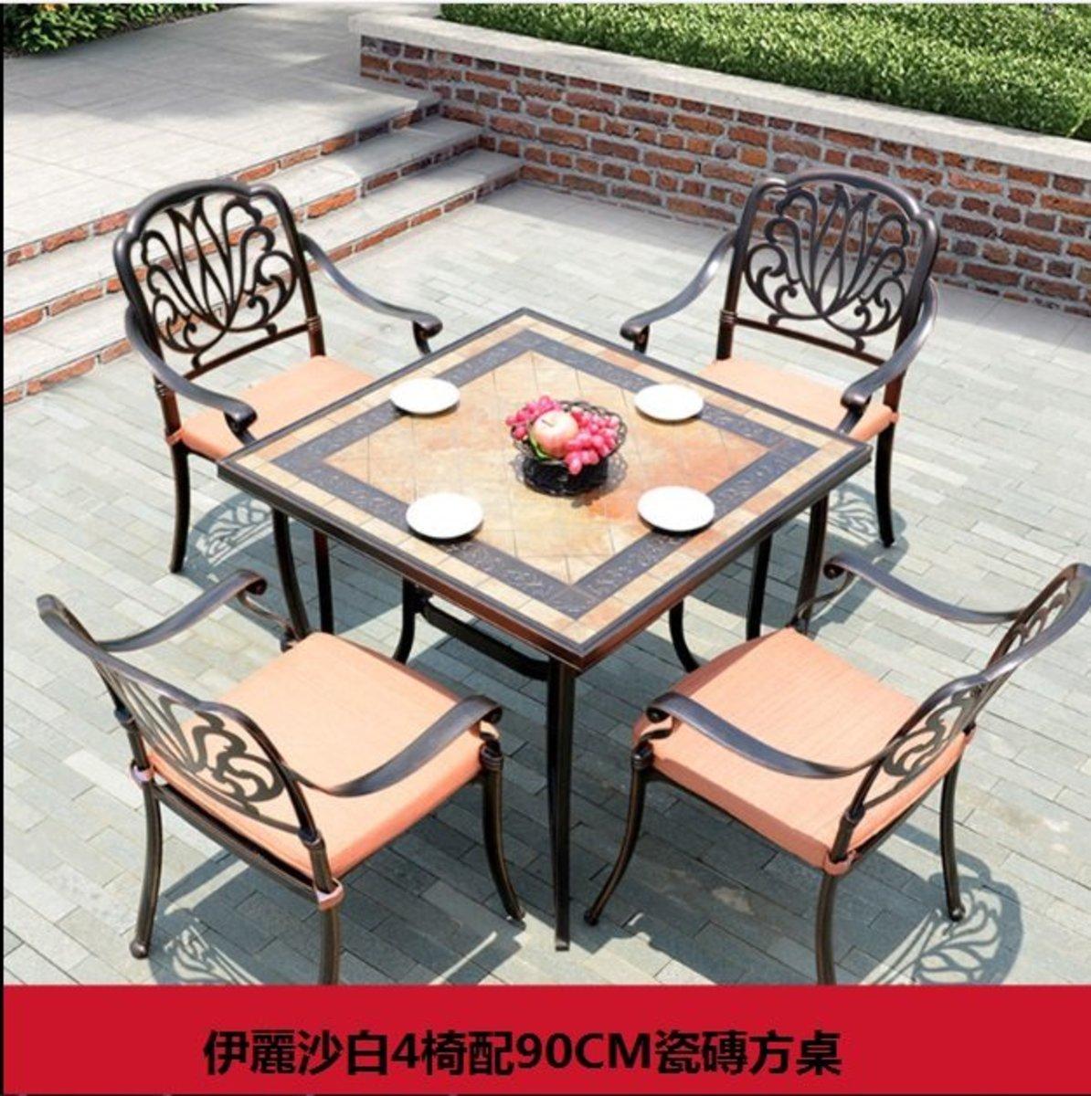 歐式鐵藝防水防曬桌椅(伊麗沙白4椅配90CM瓷磚方桌)