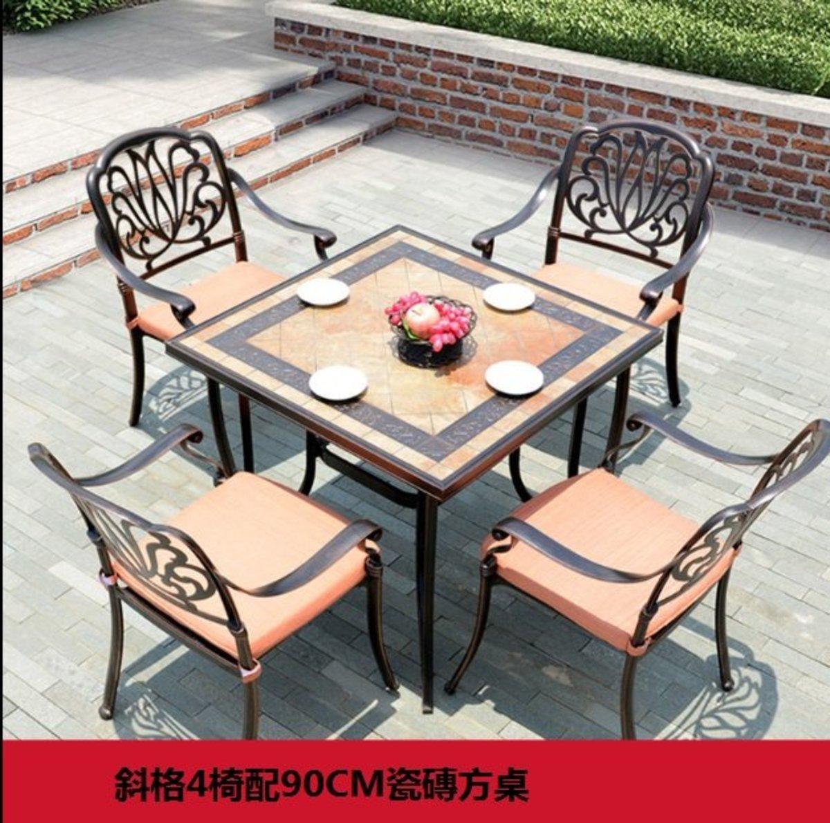 歐式鐵藝防水防曬桌椅(斜格4椅配90CM瓷磚方桌)