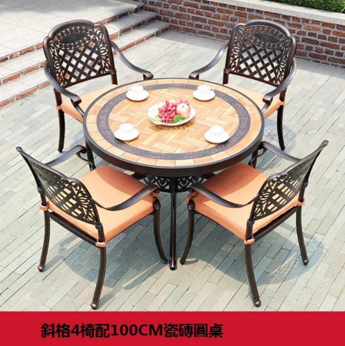 歐式鐵藝防水防曬桌椅(斜格4椅配100CM瓷磚圓桌)