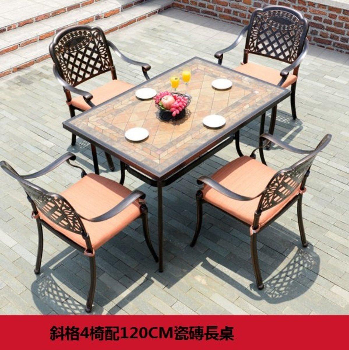 歐式鐵藝防水防曬桌椅(斜格4椅配120CM瓷磚長桌)