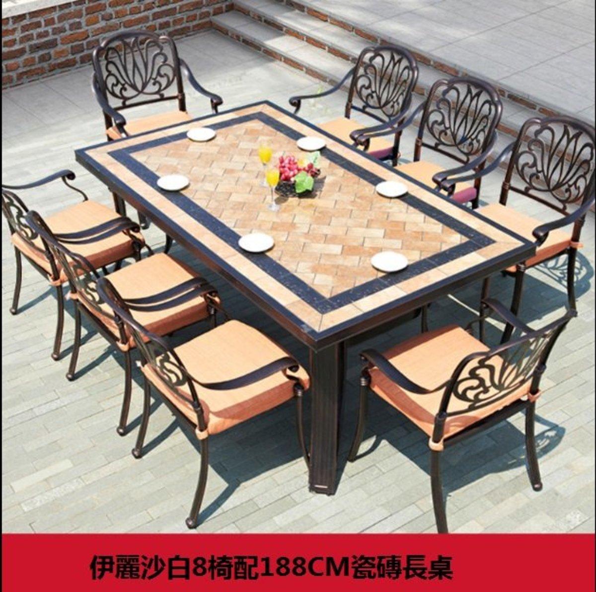 歐式鐵藝防水防曬桌椅(伊麗沙白8椅配188CM瓷磚長桌)