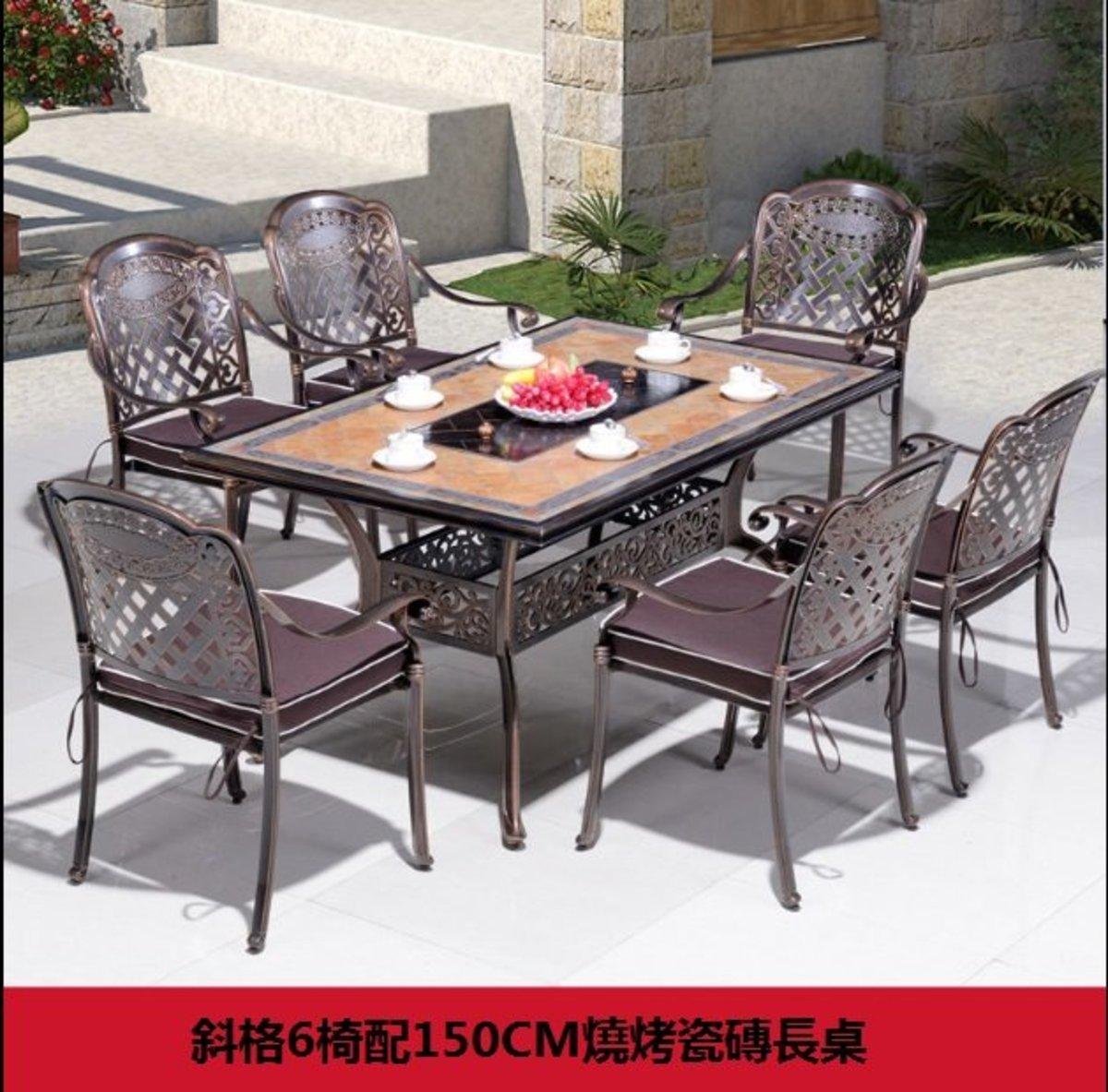 歐式鐵藝防水防曬桌椅(斜格6椅配150CM燒烤瓷磚長桌)