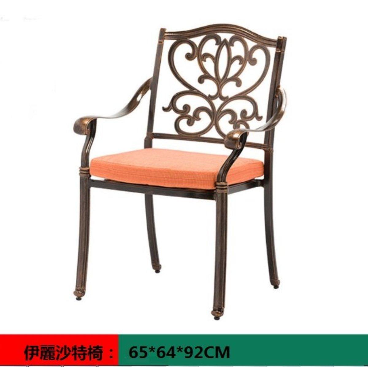 室外咖啡廳歐式餐桌椅(伊麗沙特椅:65*64*92CM)