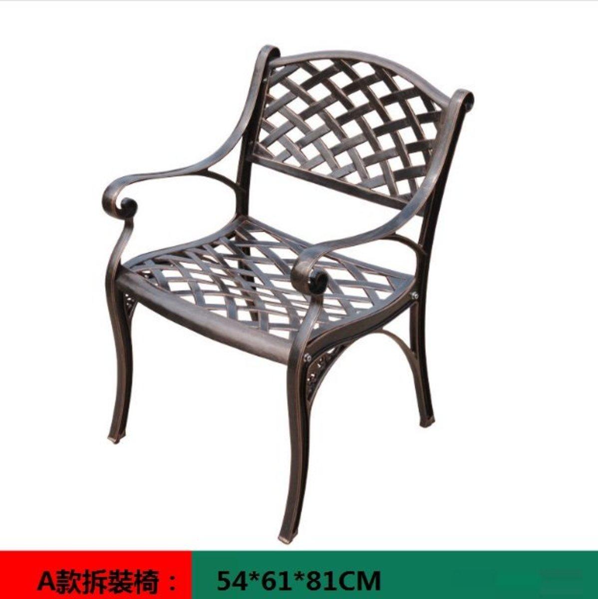 室外咖啡廳歐式餐桌椅(A款拆裝椅:54*61*81CM)