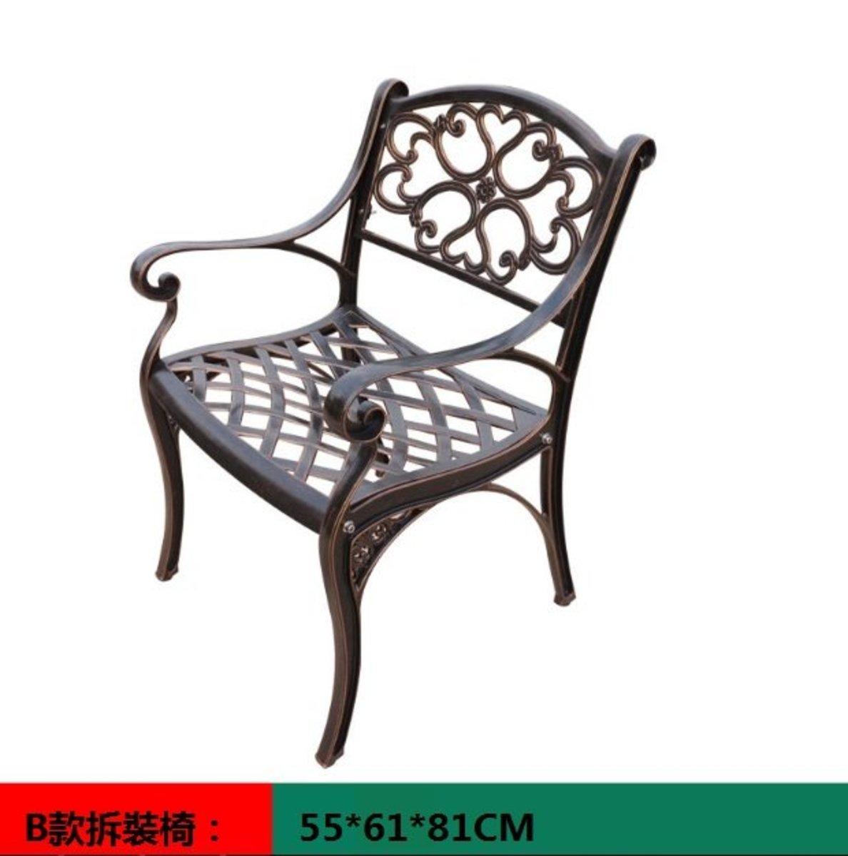 室外咖啡廳歐式餐桌椅(B款拆裝椅:55*61*81CM)