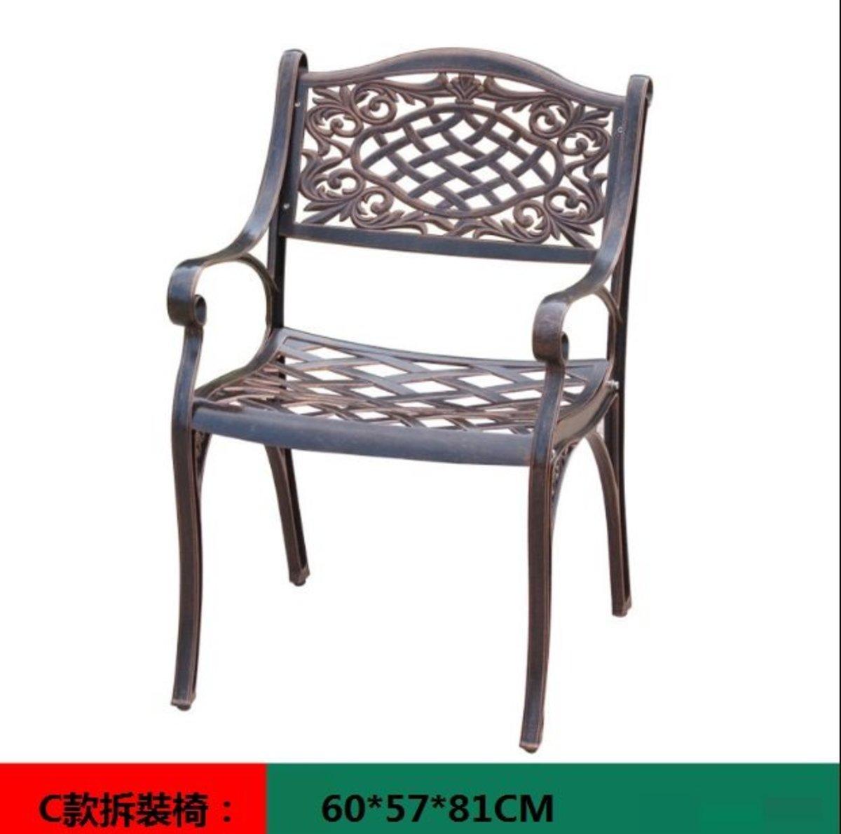 室外咖啡廳歐式餐桌椅(C款拆裝椅:60*57*81CM)