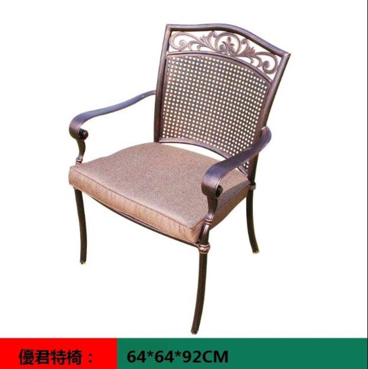 室外咖啡廳歐式餐桌椅(優君特椅:64*64*92CM)