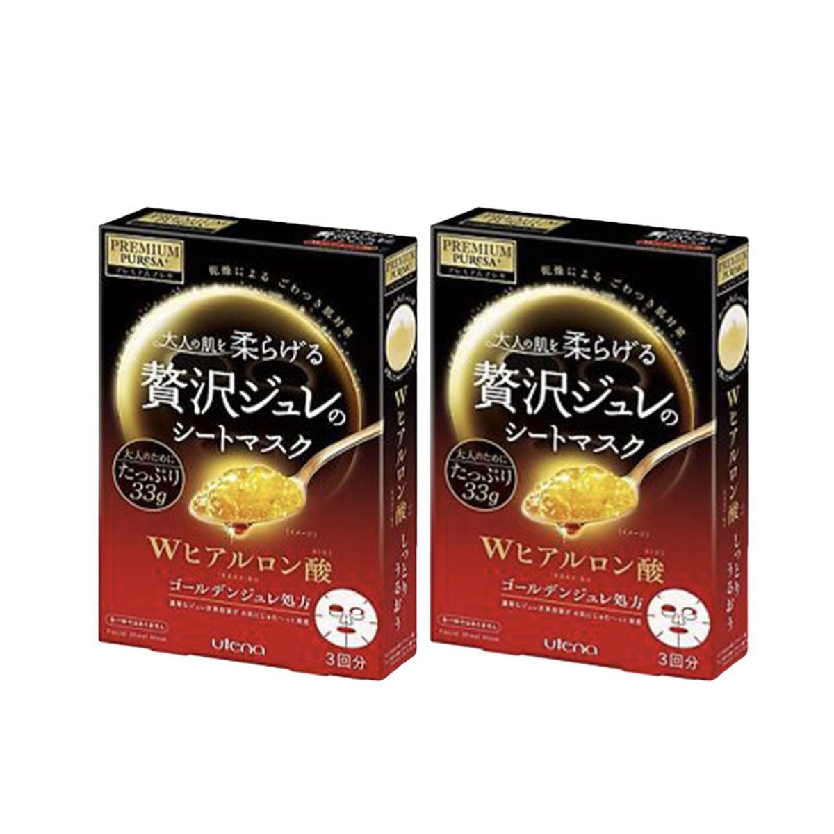 Premium Puresa Golden Jelly Mask Hyaluronic Acid Tripack x2[Parallel Import](Clearance item)