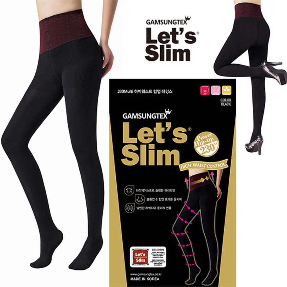 Lets Slim 230m Slimming Leggings[Parallel Import]