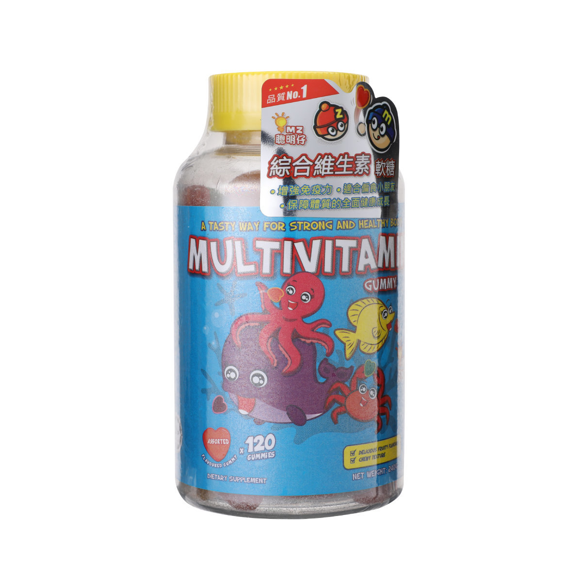 MZ SMART MULTIVITAMIN GUMMY 120'S