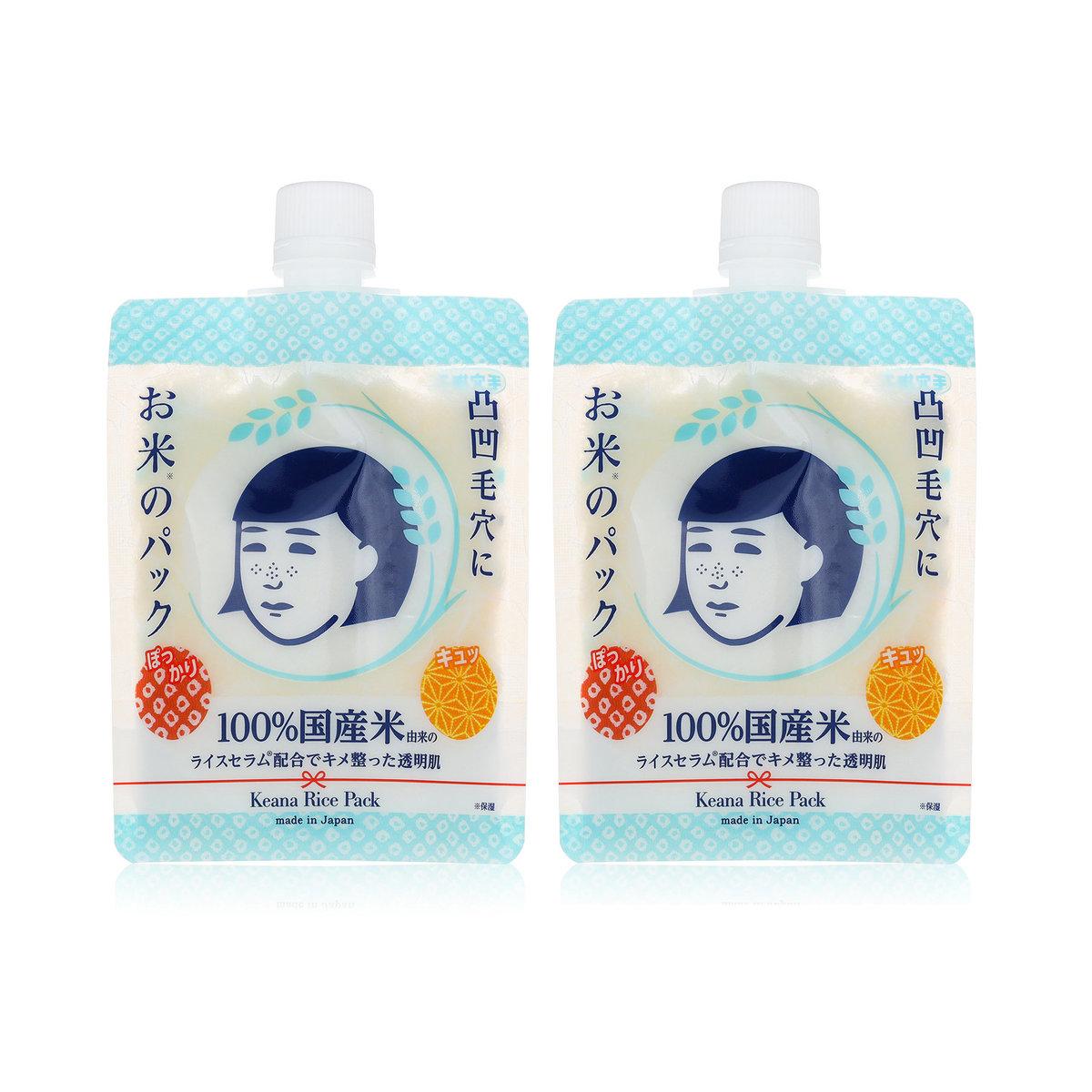 ( Bundle Promotion ) Keana Rice Pack 170g ( Parallel Import ) ( 2 pcs ) ( 4992440036656 )