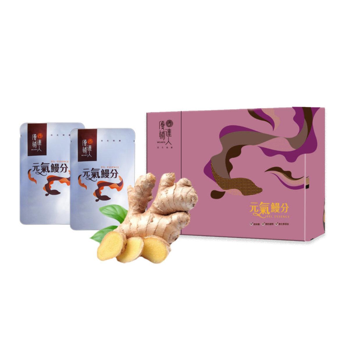 滋補原味鰻魚精華 (常溫版) (60ml x 10包)