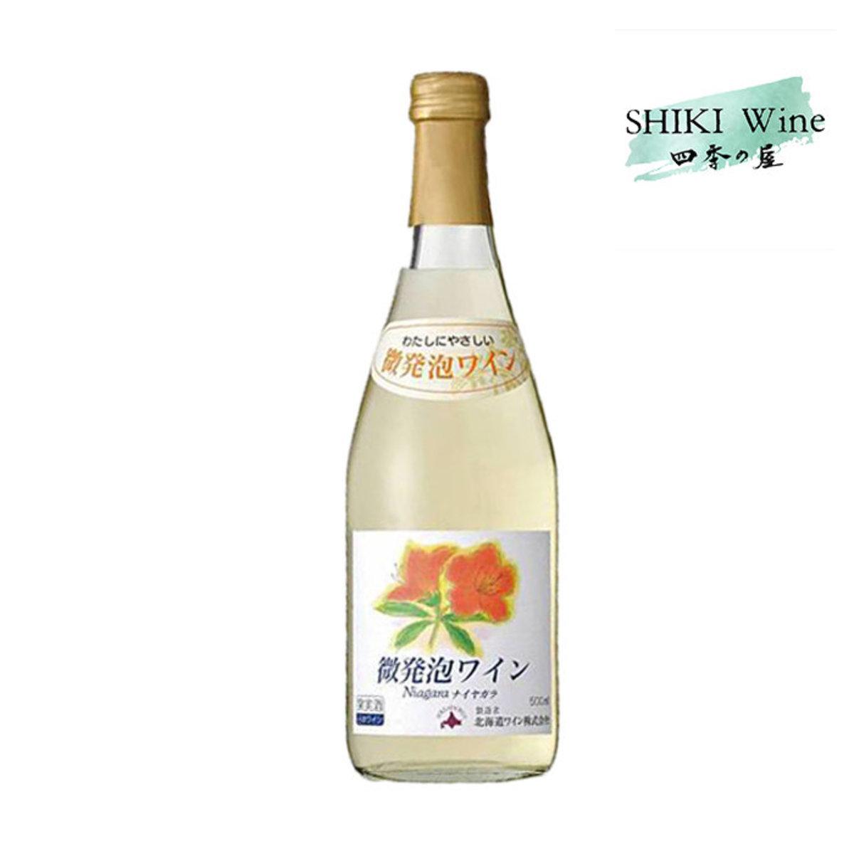 Hokkaido Wine Niagara Sparkling