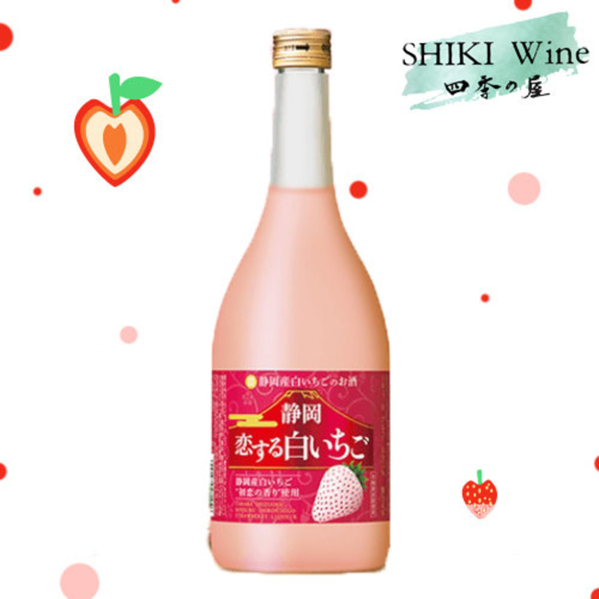 White strawberry Liquor