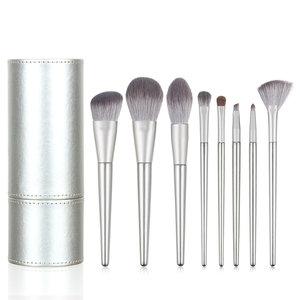 Malena Hauteur 專業法式美妝系列 : 銀色8支化妝掃皮筒套裝 16cm 一套