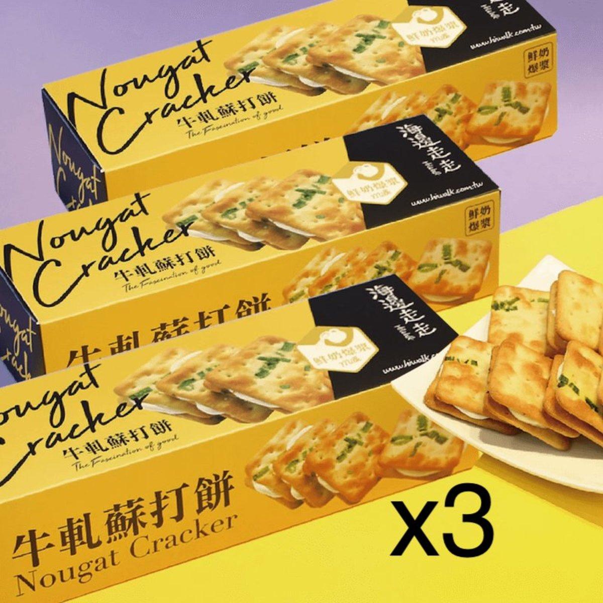 Milk Nougat Cracker x3PC