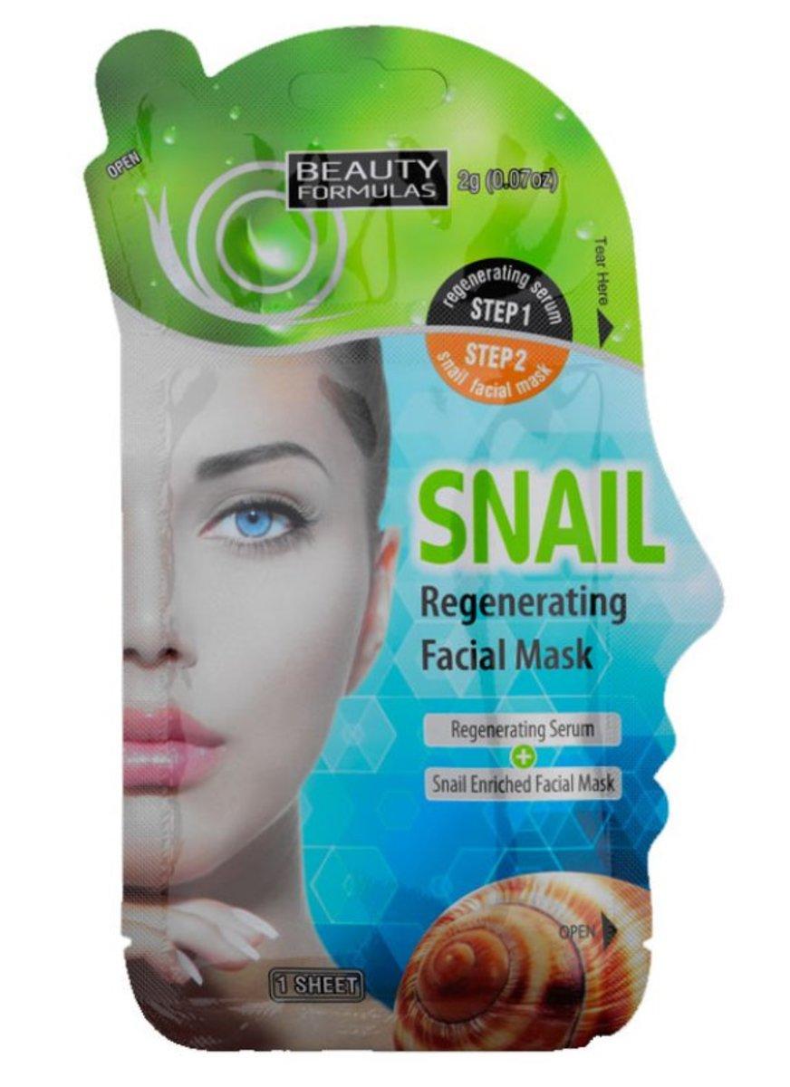 蝸牛再生面膜 一片 x 24包 = 1盒   Snail Regenerating Facial Mask 1 sheet x 24 unit = 1 box