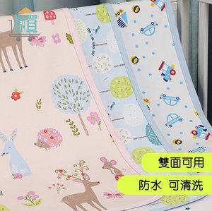 Click Buy House 嬰兒透氣隔尿墊 純棉防水防漏墊-快樂小鹿 4種圖案可選