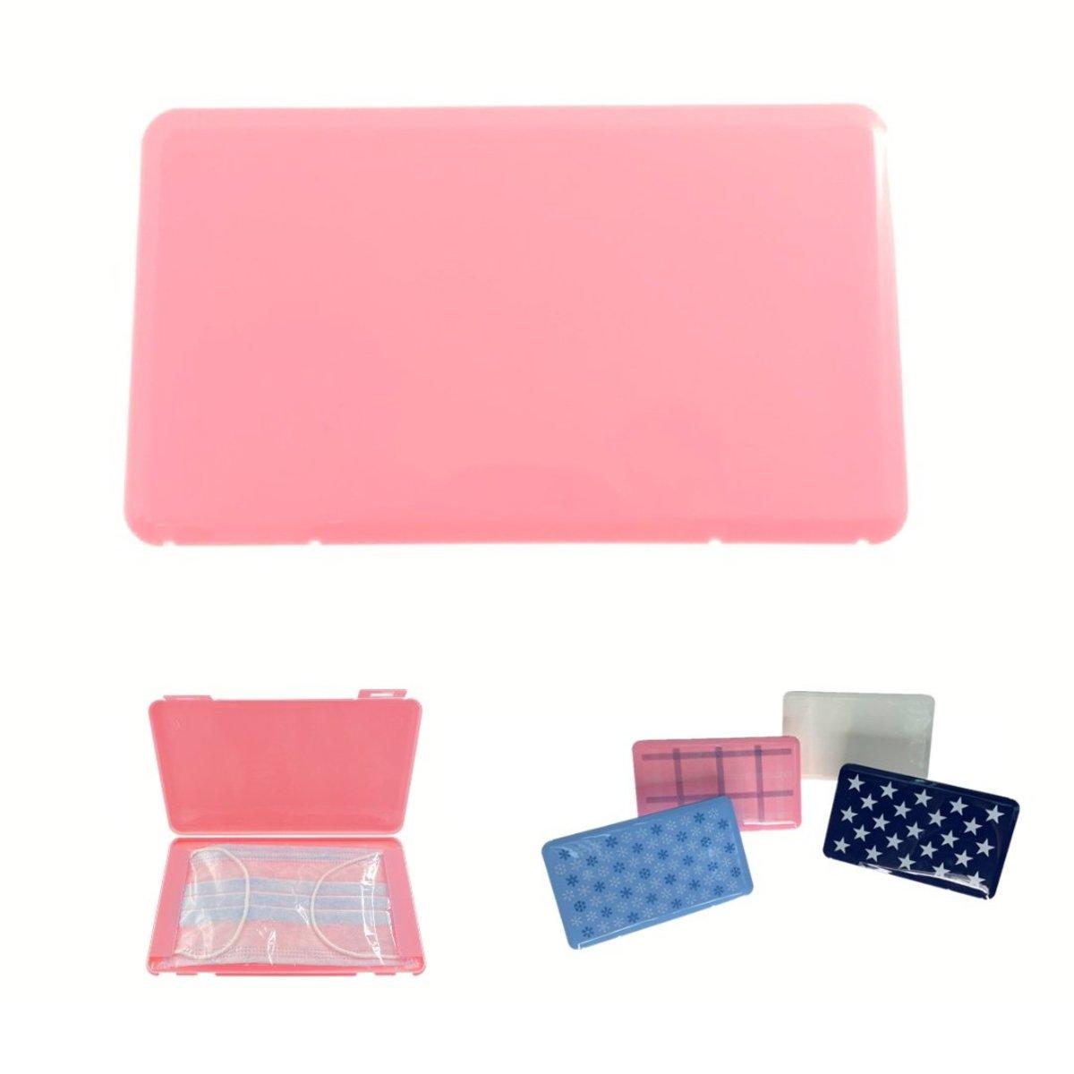 Anti-Dirt Storage Mask boxe-Pink (19*11*1cm)