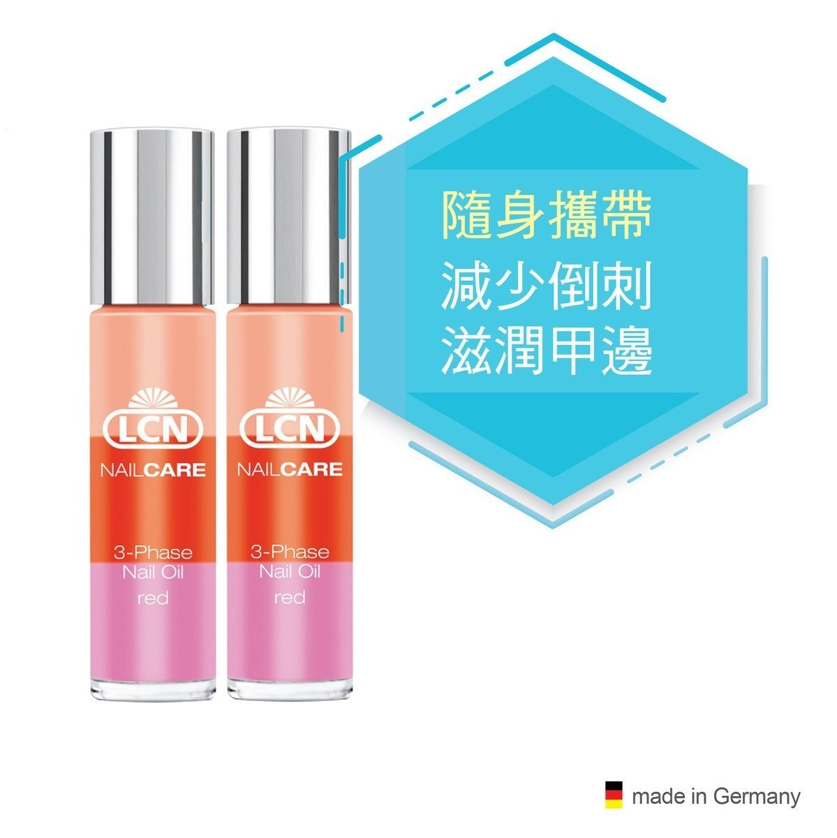 3-Phase oil 10ml (2 pcs)