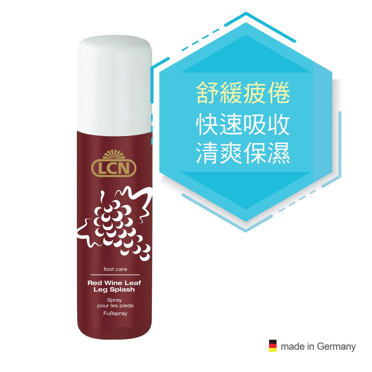 LCN Red Wine leaf leg Splash Spray 110ml