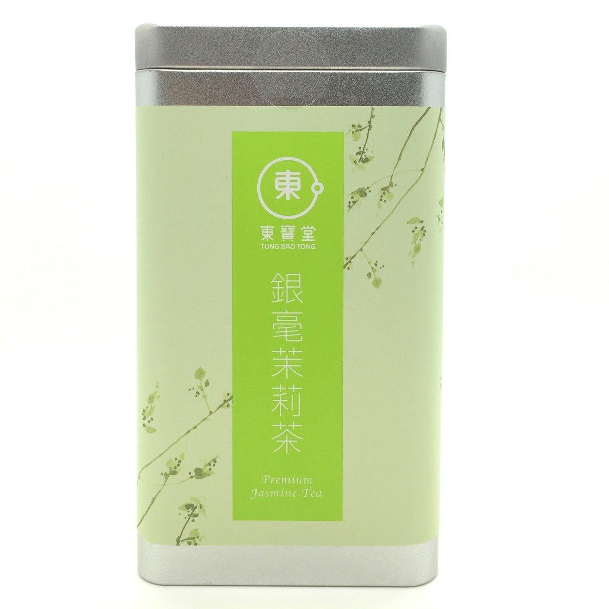 銀毫茉莉茶 (10包裝)