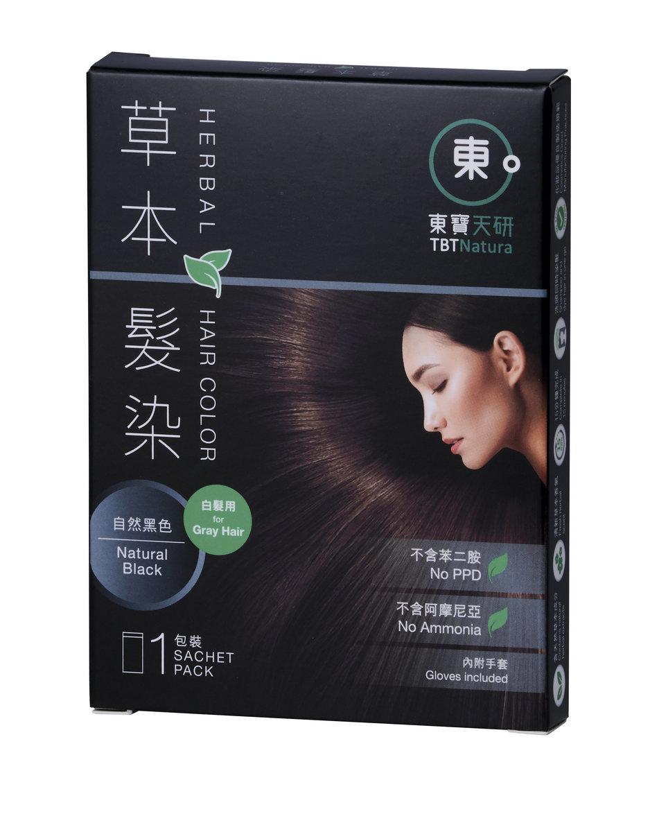 Herbal Hair Color (Natural Black) 1's