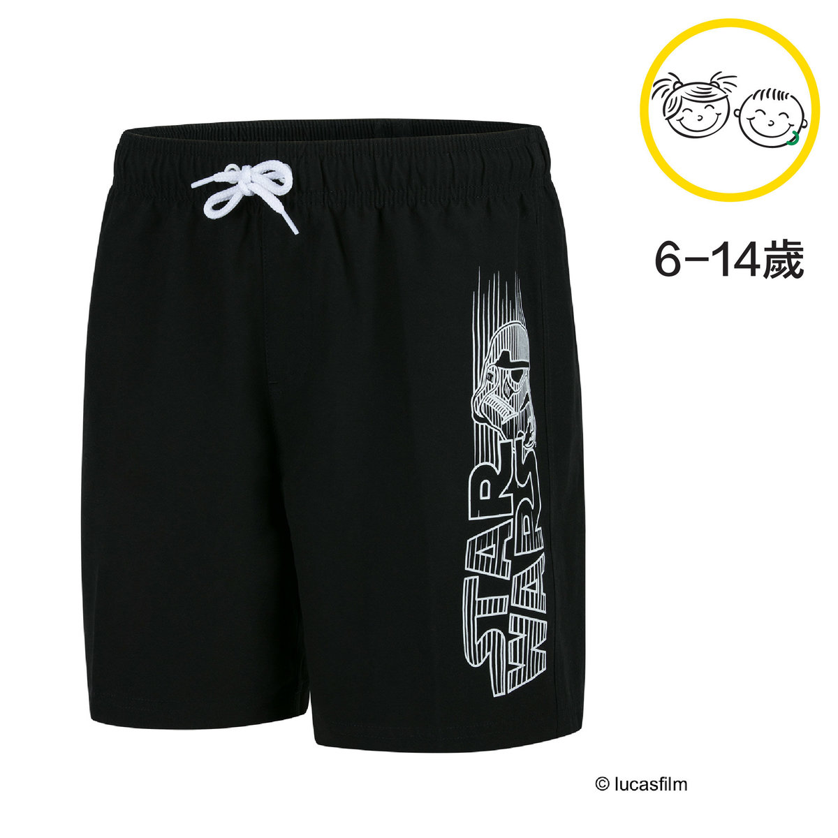 STAR WARS Junior Watershorts|Licensed by Disney